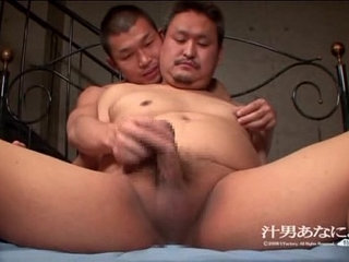 Japanese mature man get fucked by boy www.bearmongol.com